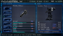 Wr25dl-skull2