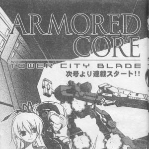 Armored Core: Tower City Blade | Armored Core Wiki | Fandom