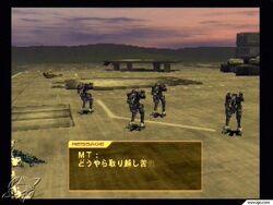 Armoredcore2 4 640w