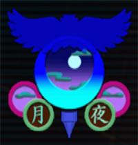 Tsukuyo - Emblem