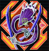 Porcupine - Emblem