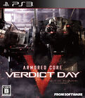 Armored Core Verdict Day JP cover