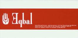 Eqbal Logo