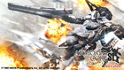 Official wallpapers Armored Core Silent Line Portable 01