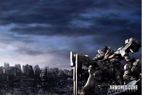 Armored Core Wiki