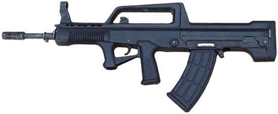 Chinesisches Sturmgewehr