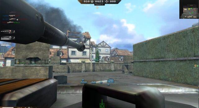 File:Tank-view-660x359.jpg