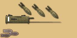 File:13-Mortar-support.jpg
