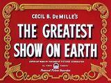 El espectáculo más grande del mundo (1952)
