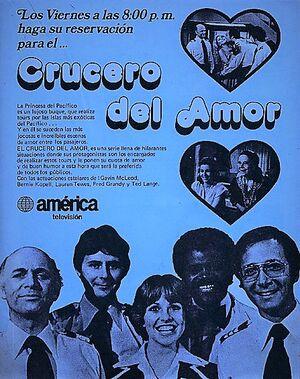 Crucero del amor-poster-1a2
