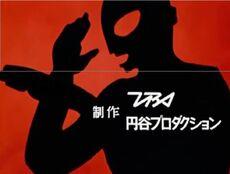 Ultraman-poster-1a
