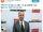 2013 Netflix S4 Premiere (arresteddev) - Tony Hale 01.jpg
