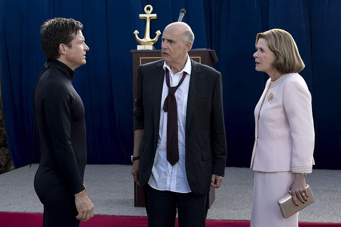 5x04 - Michael, George and Lucille Bluth 01