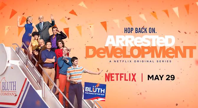 Season 5 Facebook banner