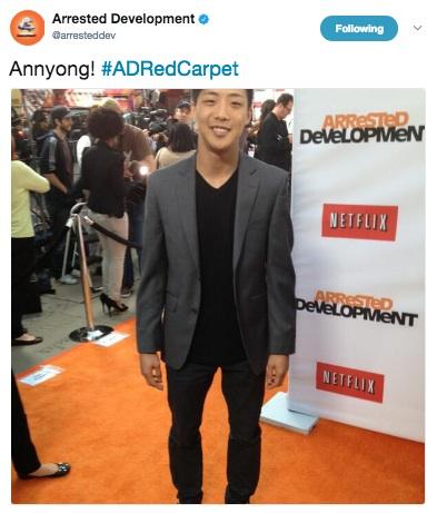 File:2013 Netflix S4 Premiere (arresteddev) - Justin Lee 01.jpg