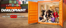 Season 4 - Arrested Development Characters 04