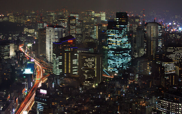 File:Centralcity.jpg