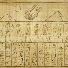 un vaisseau en Egypte?