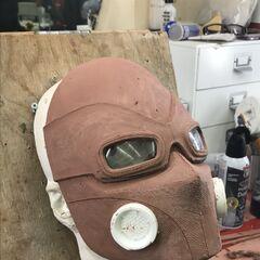 C'est le masque du méchant Green Arrow de Terre-X.