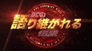 Tagumo Attacks!!! title card