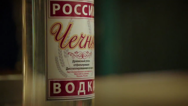File:Rossii Chechnya Vodka.png