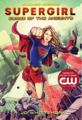 Supergirl Curse of the Ancients.png