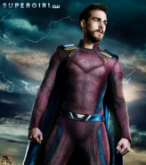 Mon-El's new suit promotional image