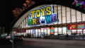 Toys Are We.png