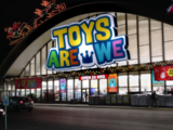 Toys Are We
