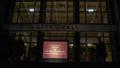 City Hall (Star City).png
