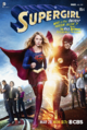 Supergirl - Worlds Finest promo poster.png