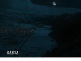 Kaznia