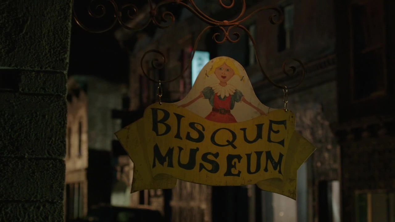 File:Bisque Museum.png