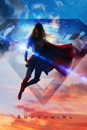 Supergirl flying poster