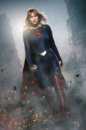 Supergirl season 5 - First look at new Supergirl suit