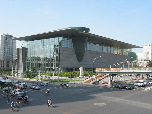 File:Capital Museum.png
