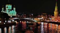 Mosca (Terra-1)