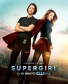 Supergirl season 2 poster - Fearless runs in the family.png