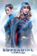 Supergirl and Alex promotional image (season 5)