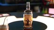 Captain Jiwe Spice Rum