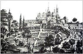 Padova Orto dei semplici