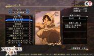 Arslan Senki × Musō Falangies Skill Card