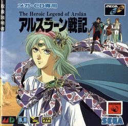 Arslan Senki Mega CD