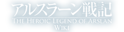 Wiki-wordmar