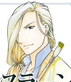 Narsus 2013 Manga