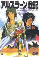 Arslan Senki OVA (DVD)