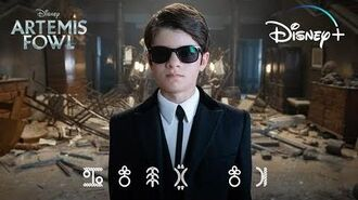 Time to Suit Up Artemis Fowl Disney