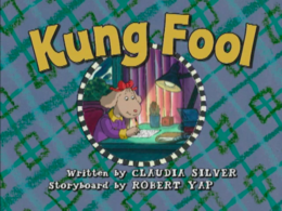 Kung Fool Card