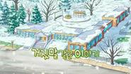 BasedonaTrueStory Korean 2
