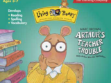 Arthur's Teacher Trouble (game)